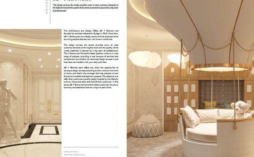 Kids Bedroom Ideas Download Now the Best Interior Designers for Kids Ebook 1 870x540